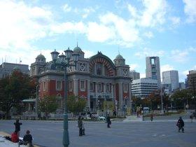 大阪市中央公会堂です