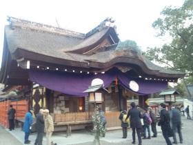 住吉大社 第二本宮幣殿